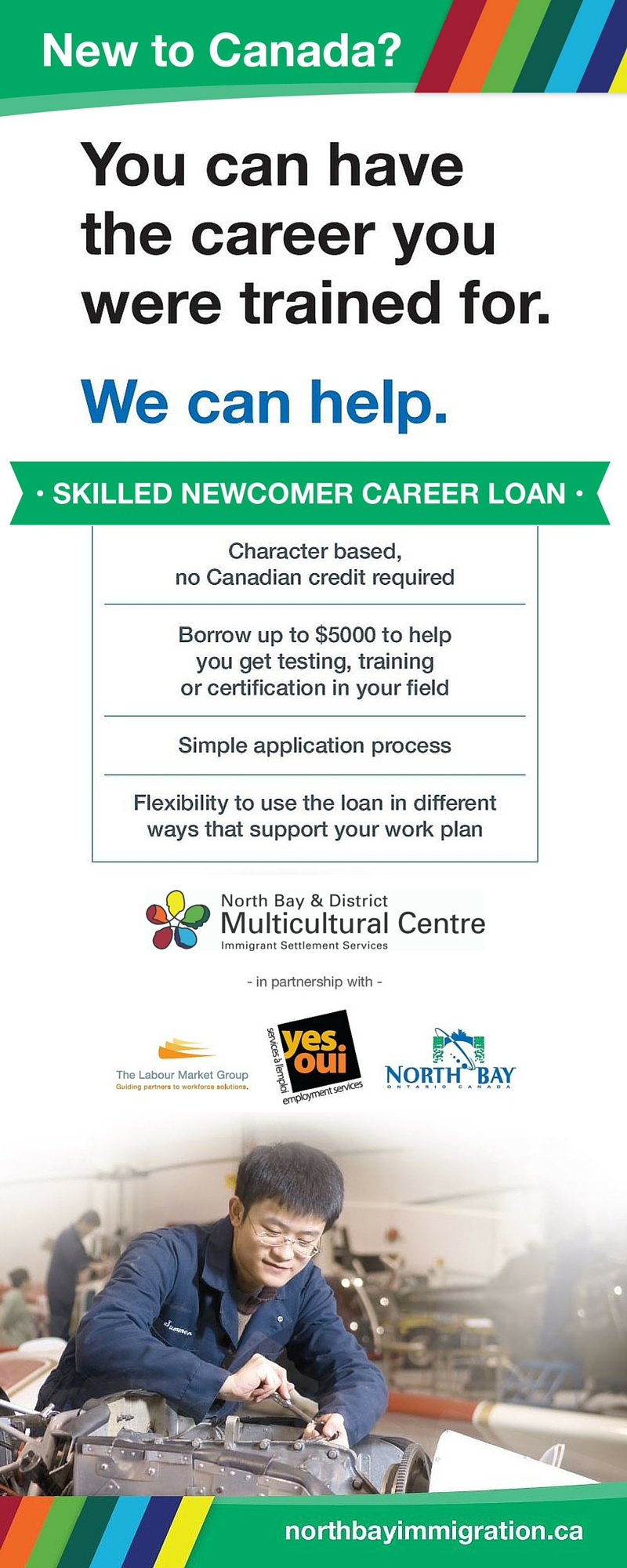 Brochure for the Skilled Newcomer Career Loan